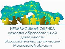 Сайт ГТО